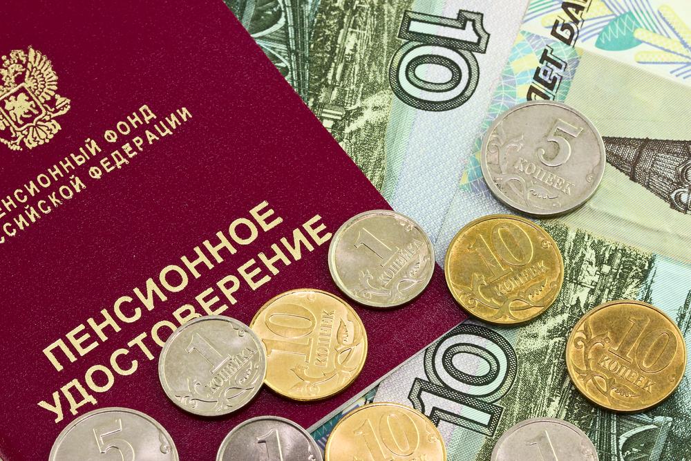 В Госдуме призвали ликвидировать Пенсионный фонд России
