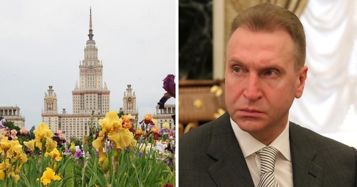 Новость Forbes о поступившей в МГУ дочери Шувалова вызвала cкaндaл