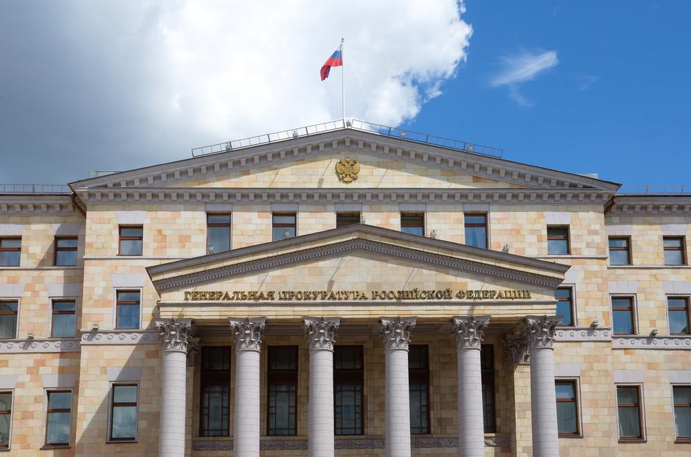 Генпрокуратура нашла злоупотребления в сделке по БСК