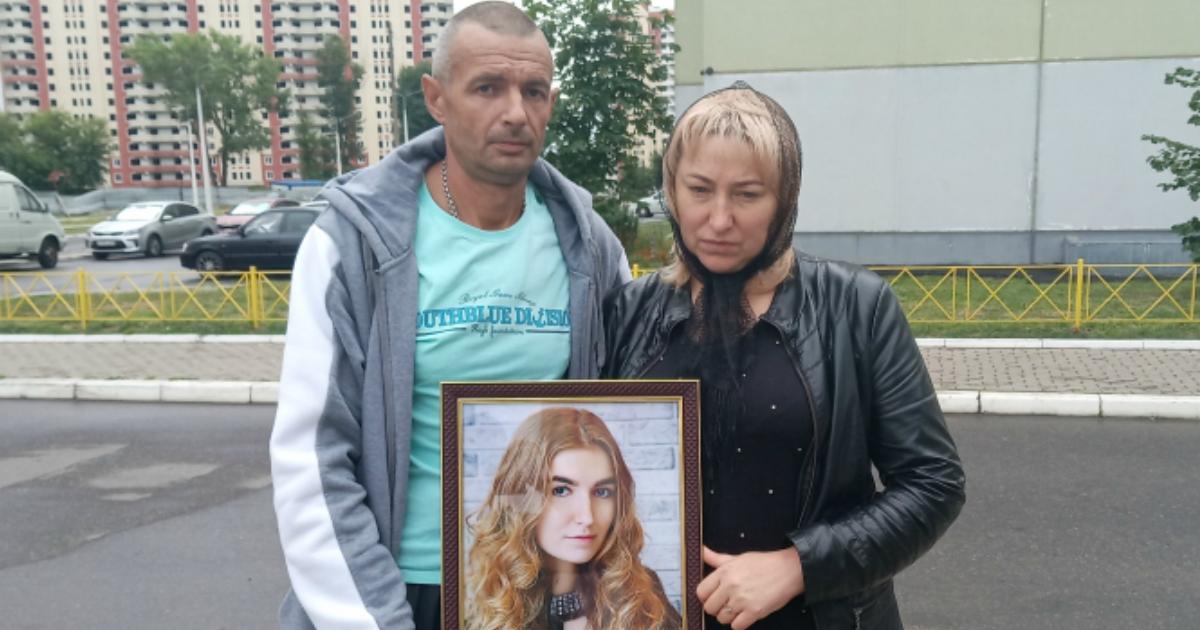 Родители 20-летней умершей от пневмонии девушки обвинили врачей