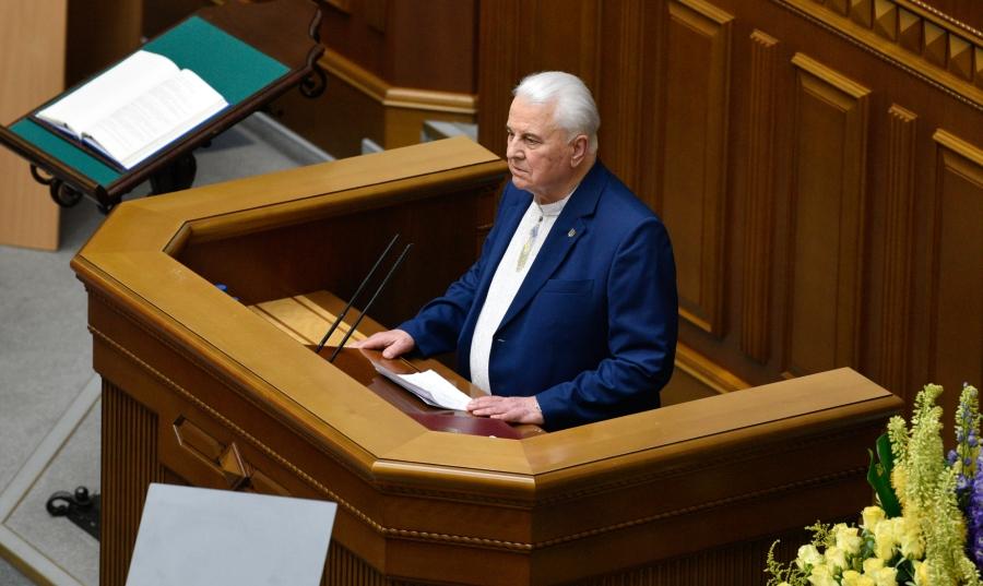 Представители Киева в контактной группе выразили готовность посетить ДНР