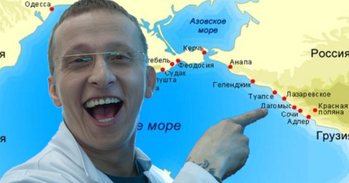 Иван Охлобыстин назвал самый страшный город юга России