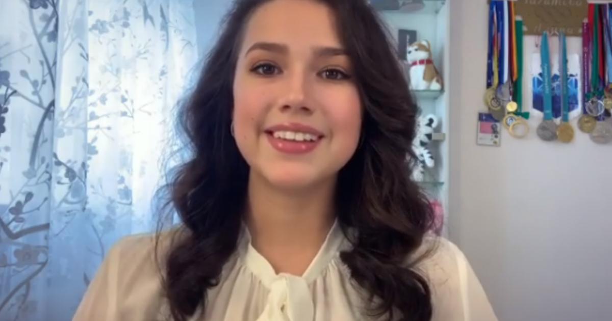 18-летняя Загитова станет ведущей «Первого канала»