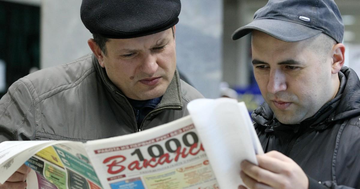 Правительство: население РФ уменьшится, уровень бедности возрастет