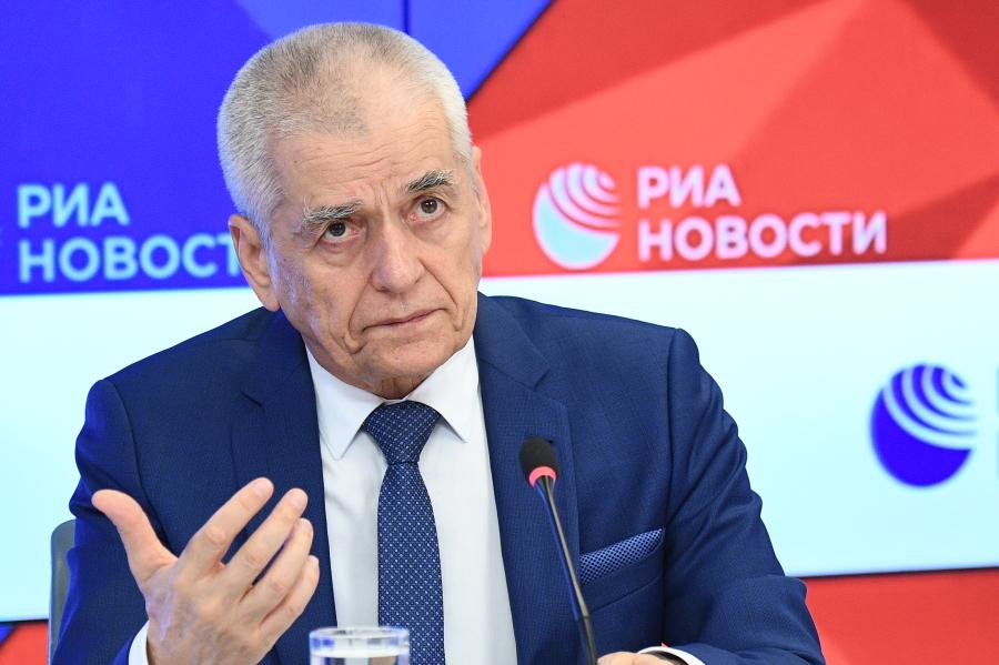 Онищенко раскритиковал российский карантин