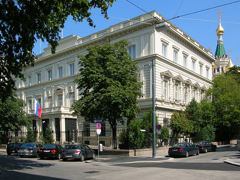 Посольство РФ в Австрии сообщило о взломе почты
