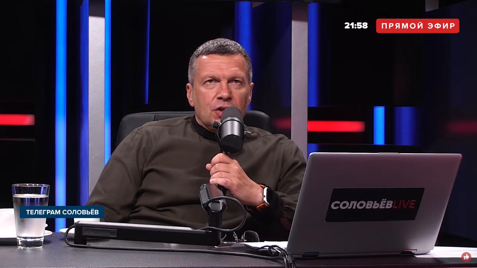 Соловьев нашел доказательство вины Ефремова