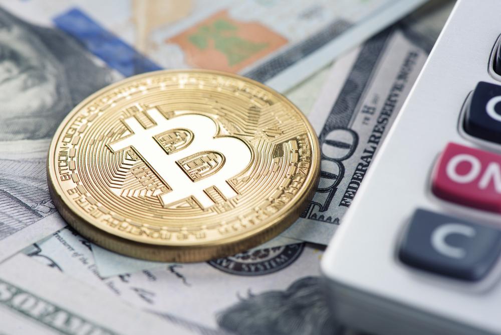 Минфин предложил запретить оборот криптовалют в России