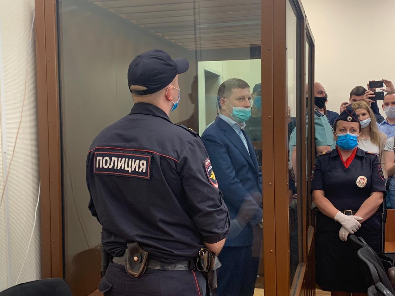 Суд продлил арест Сергея Фургала