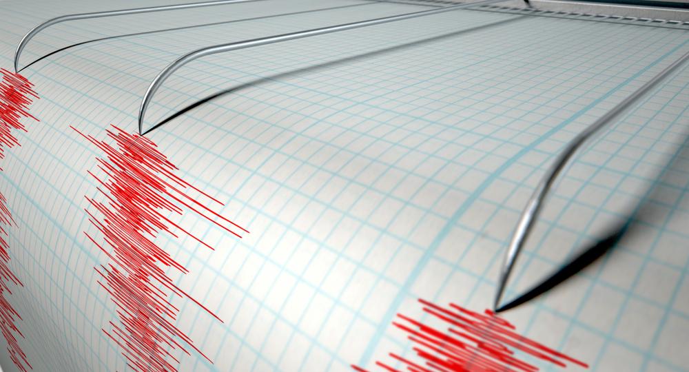 Землетрясение магнитудой 5,6 зарегистрировали в Панаме и Коста-Рике