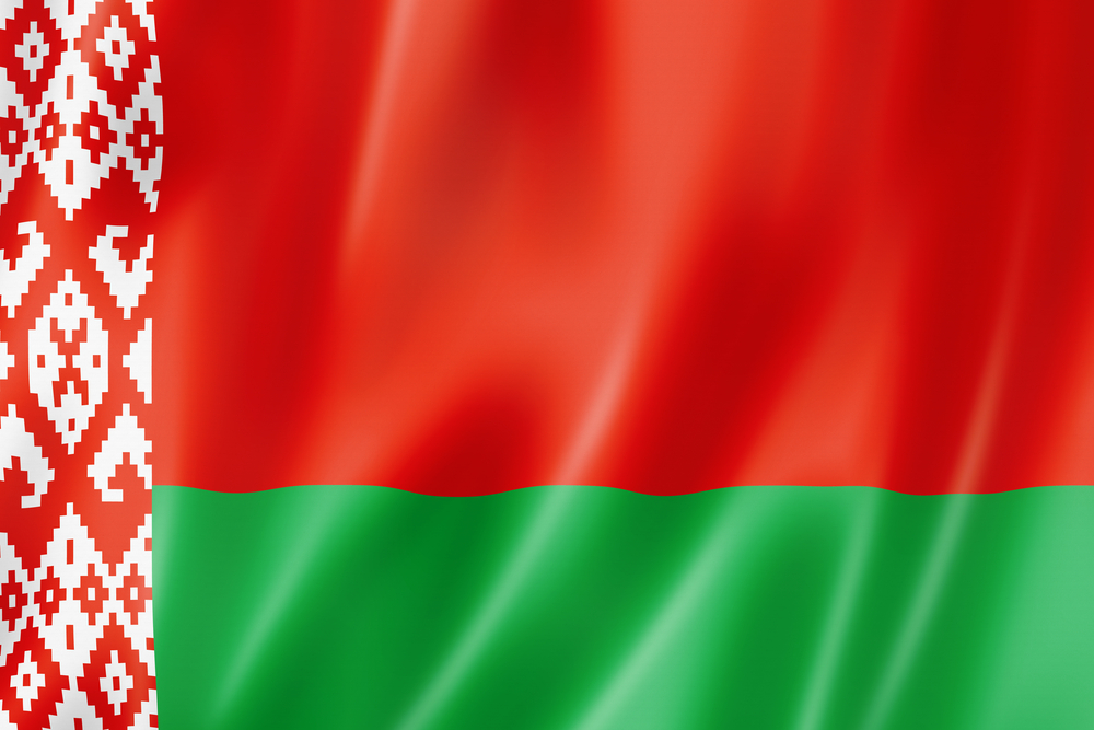 Хакеры объявили Лукашенко в розыск на сайте МВД Белоруссии
