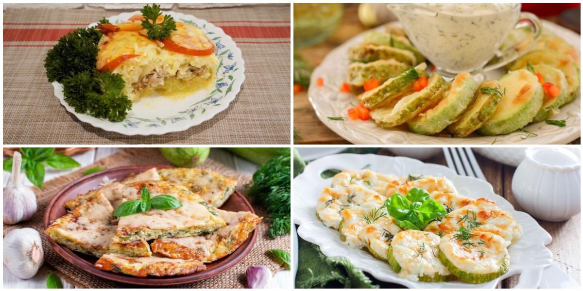 Подборка вкусных рецептов из кабачков