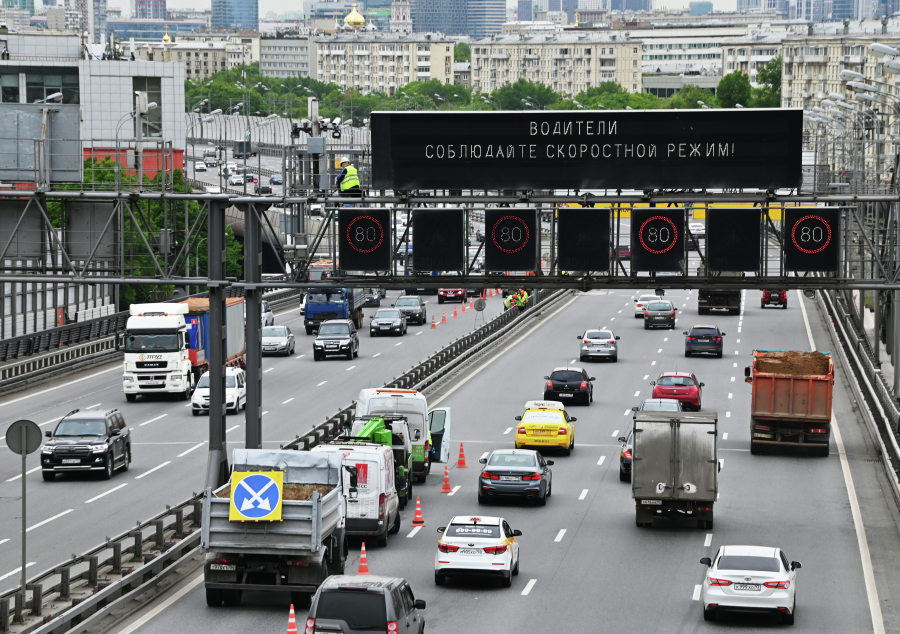 В Москве произошла авария со служебной машиной Голиковой
