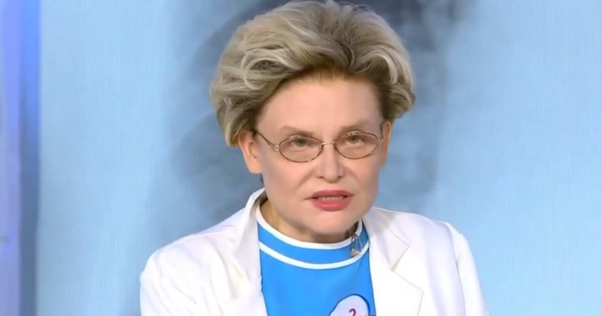 Малышева назвала самые страшные болезни в России