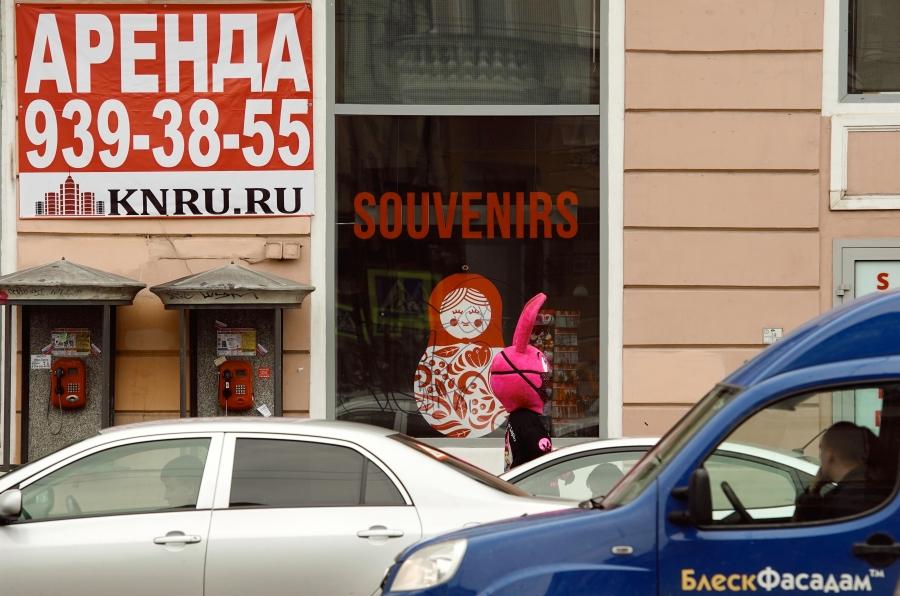 В России создали план восстановления экономики