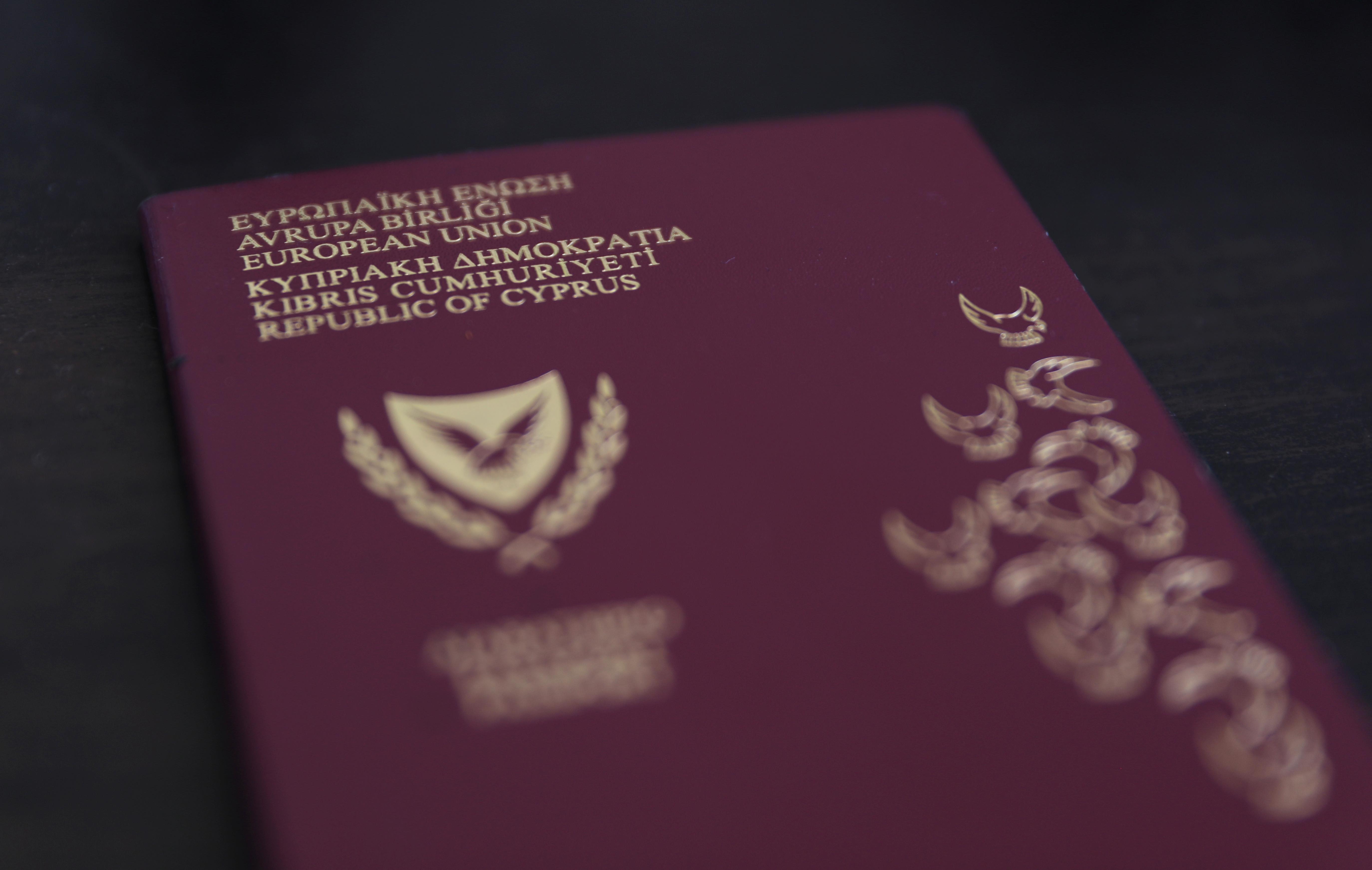 """На Кипре опубликованы имена 34 владельцев """"золотых"""" паспортов"""