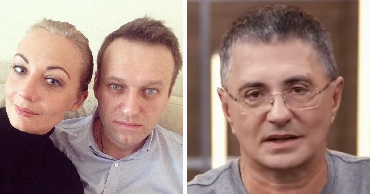 Доктора Мясникова возмутили слова Юлии Навальной в адрес Рошаля