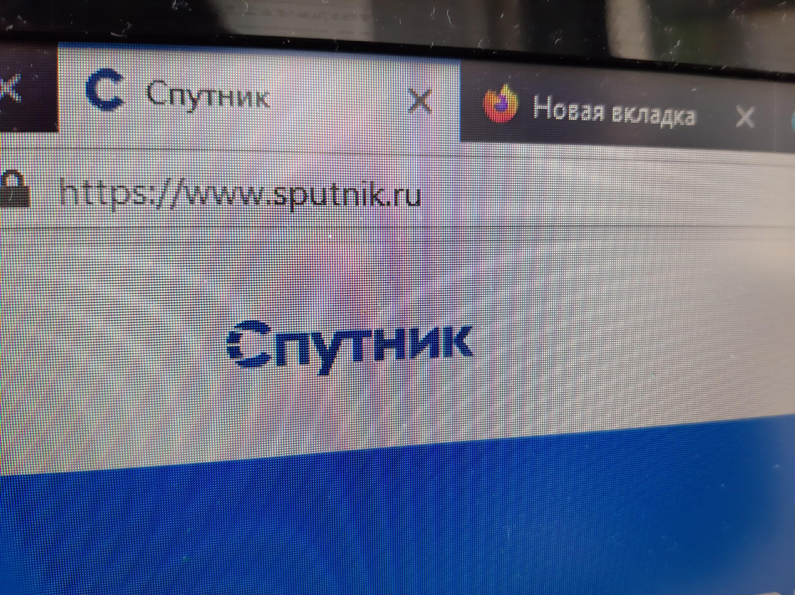 """""""Ростелеком"""" закрыл национальную поисковую систему """"Спутник"""""""
