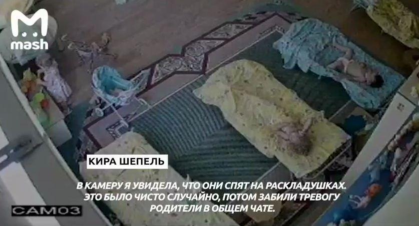 Родители пожаловались в СК на частный детсад в Уфе с раскладушками