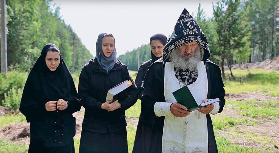 Лишенный сана Сергий призвал к суду над патриархом Кириллом