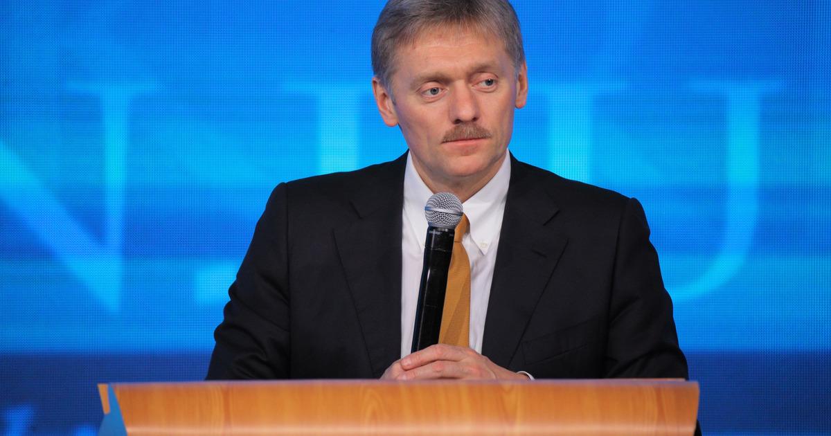 Песков оценил шансы слияния России и Белоруссии