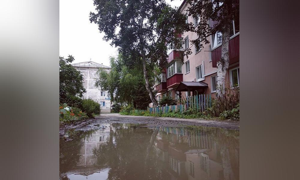 Для многолетней лужи в российском городе создали свой Instagram