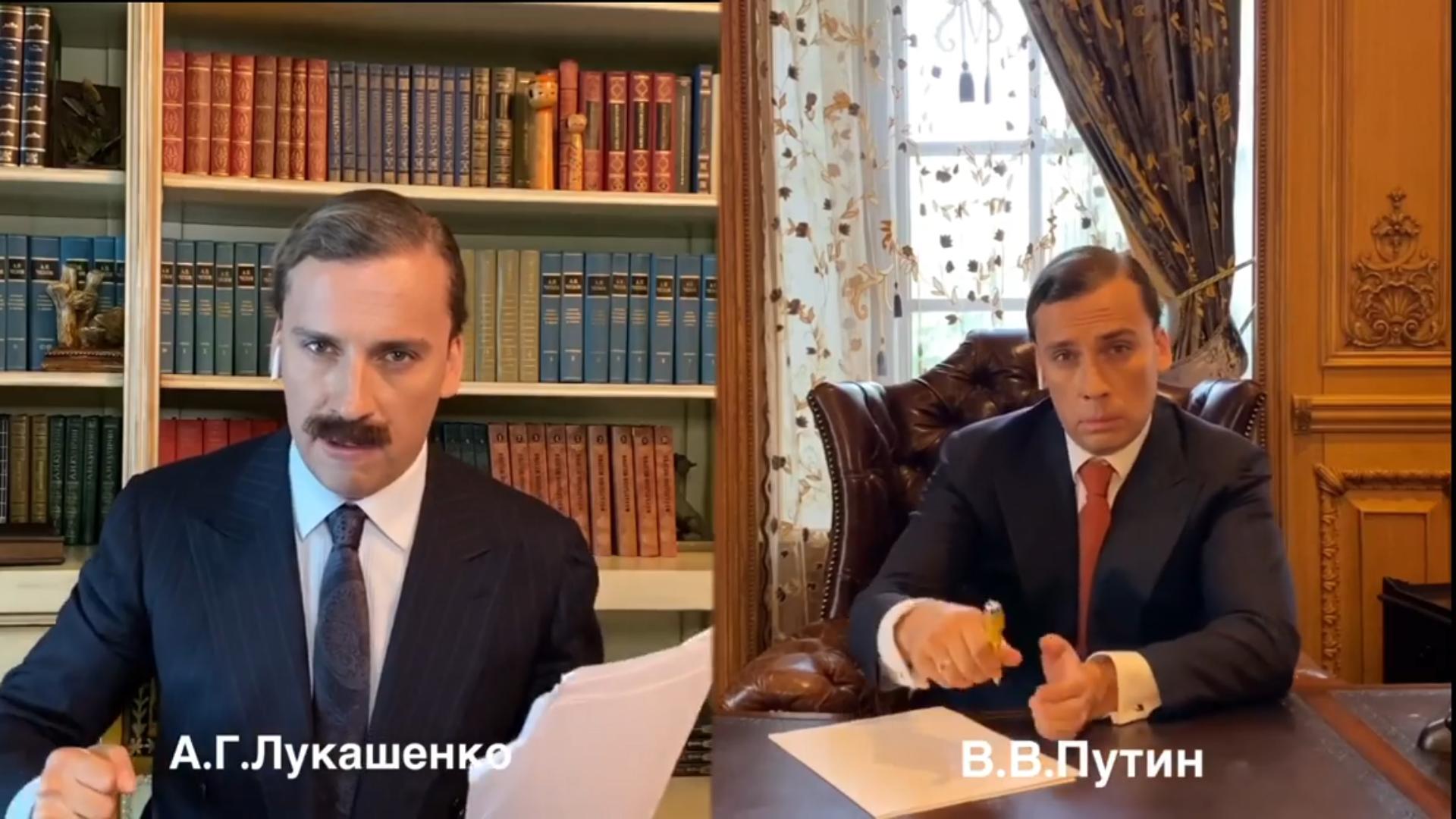 Галкин спародировал встречу Лукашенко и Путина