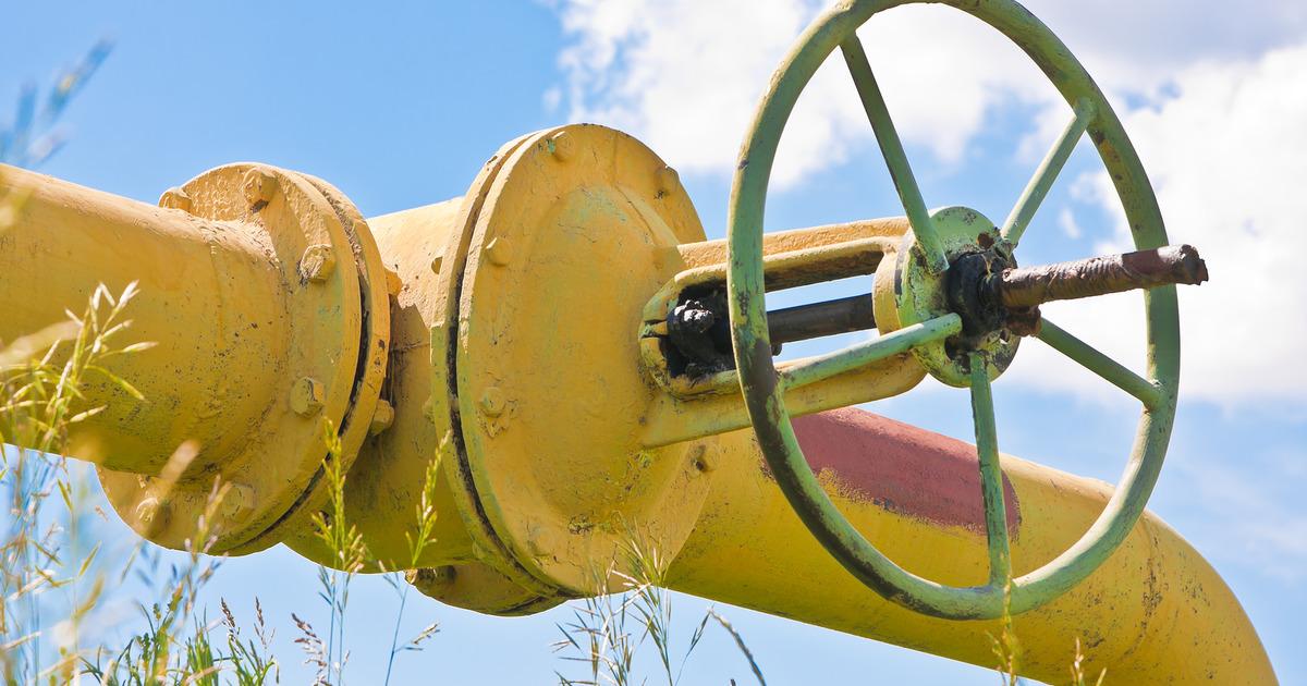 Украина перешла на виртуальный реверс российского газа