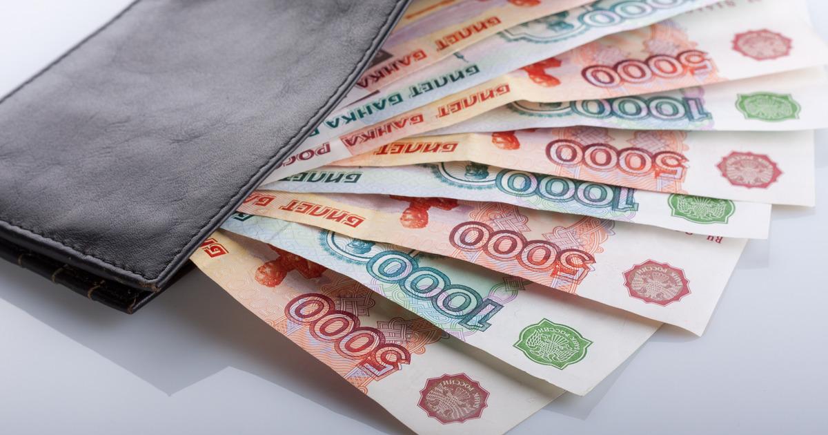 Реальная зарплата россиян вырастет на 3,5-4% в 2021 году