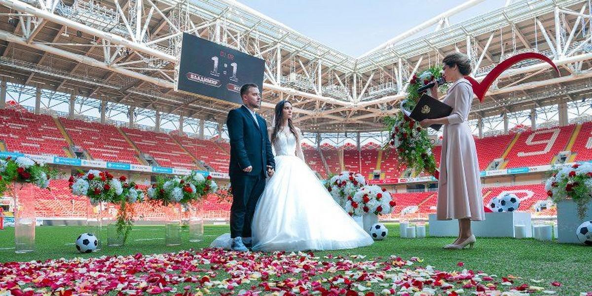 Власти Москвы рассказали о необычных местах для регистрации браков