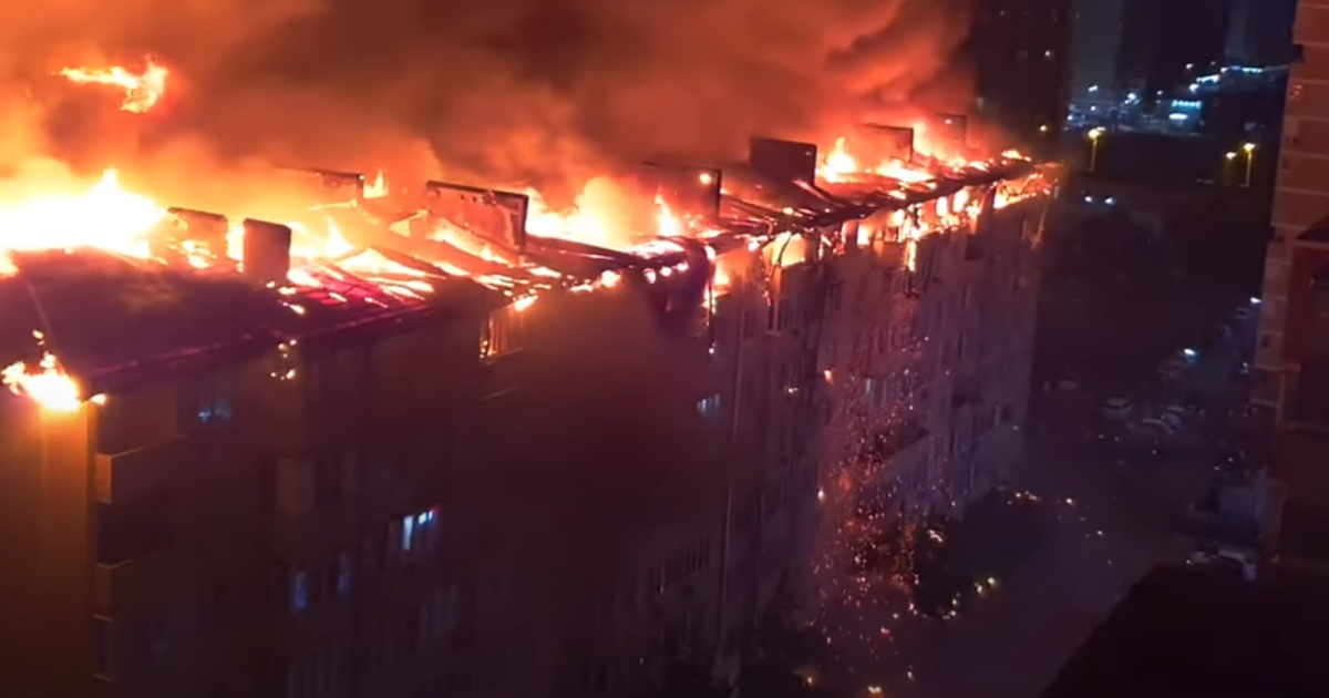 «Свадьба пела»: 90 квартир сгорели в Краснодаре из-за празднования