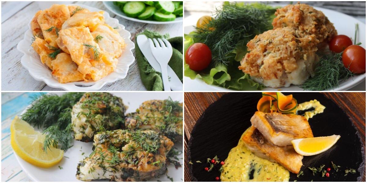 Подборка рыбных блюд