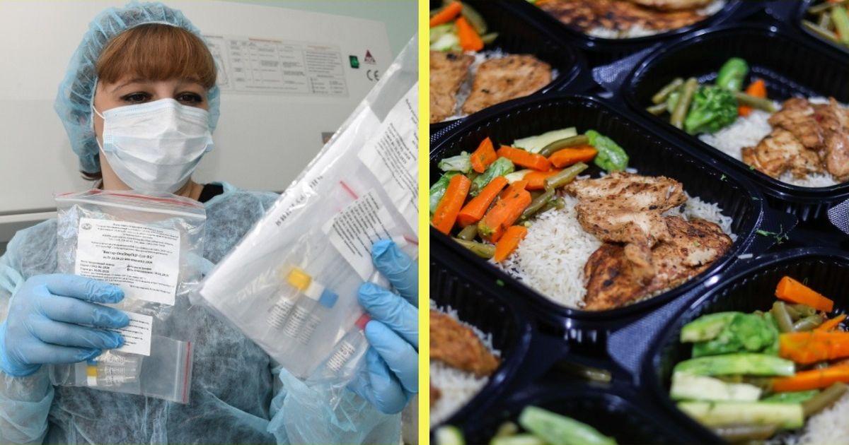 Пропал аппетит: как потеря аппетита предсказывает вспышки коронавируса