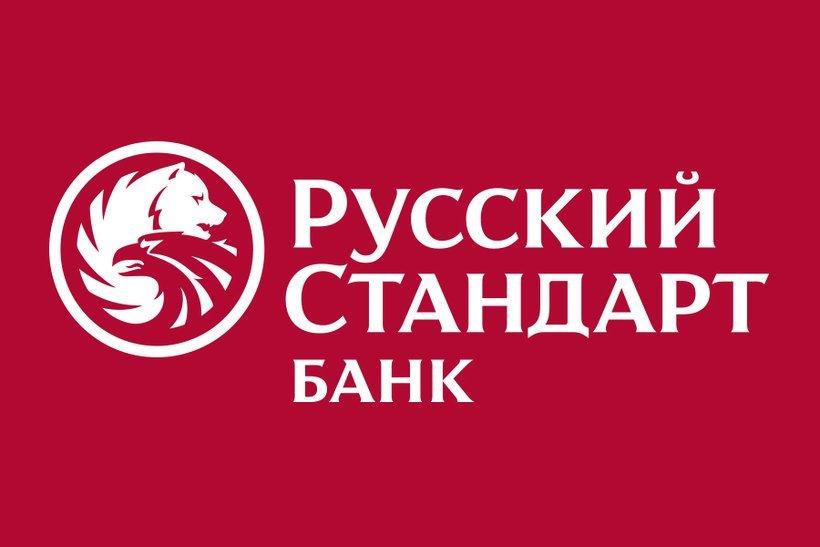 """Citibank подал иск в суд о взыскании 49% акций банка """"Русский стандарт"""""""