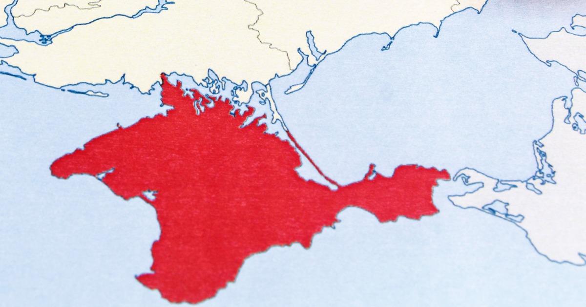 ГБР Украины объяснило потерю Крыма