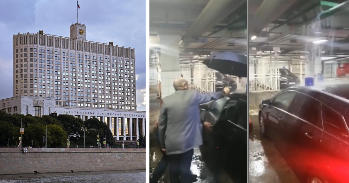 Дом правительства отремонтируют за 5 миллиардов рублей