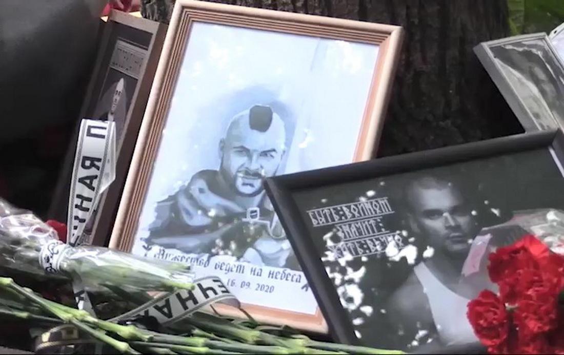 В Москве прошли акции памяти националиста Тесака