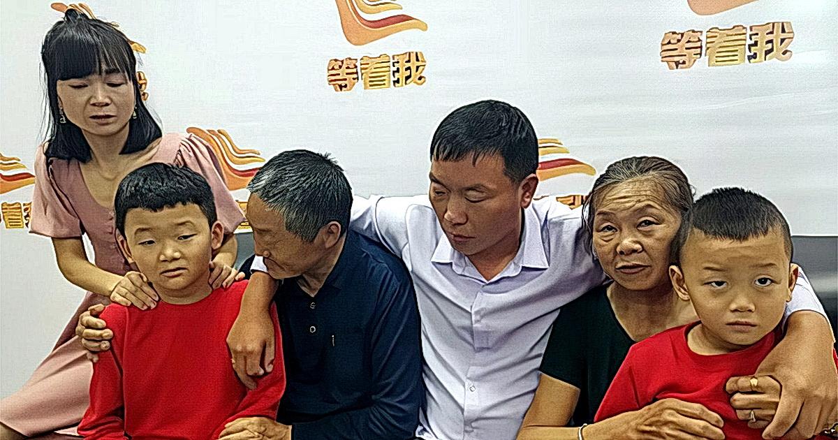 Родители нашли похищенного сына спустя 38 лет