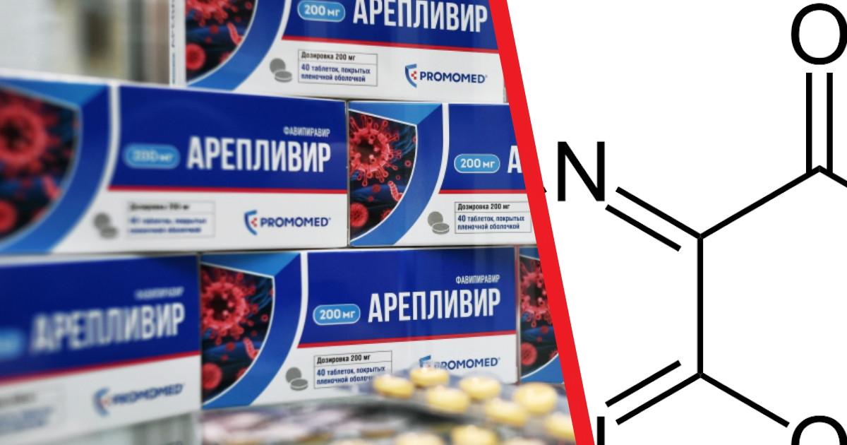 Лекарства от коронавируса «Арепливир» и «Коронавир». Цена, инструкция по применению
