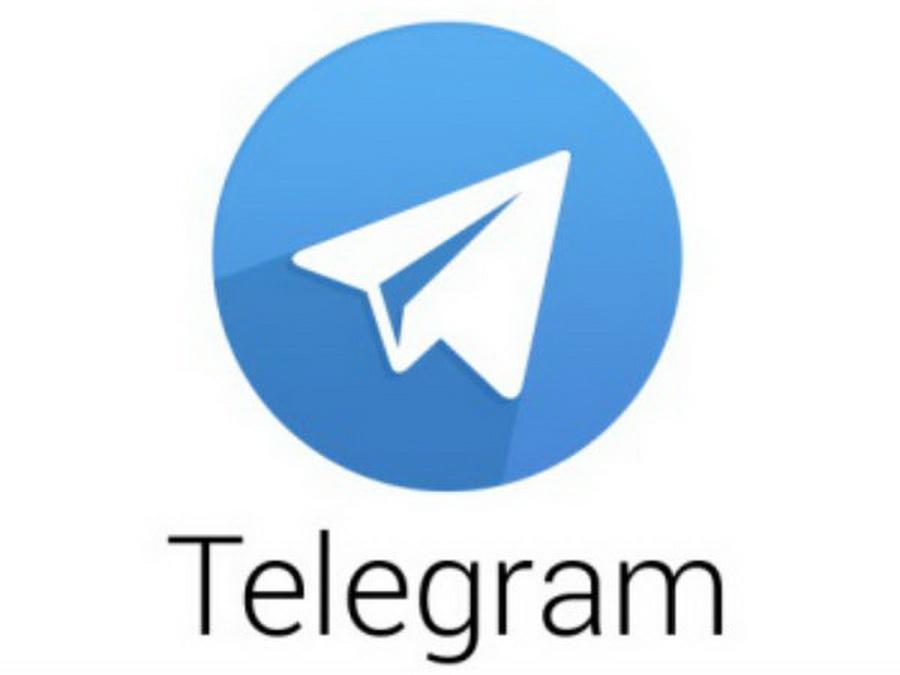 Telegram-канал заплатит сотруднику минского ОМОНа $1 тысячу