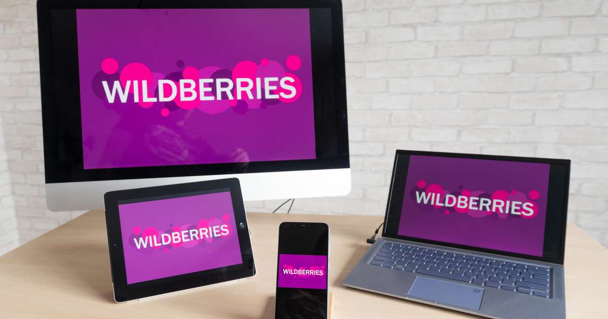Украина задумалась о санкциях против Wildberries