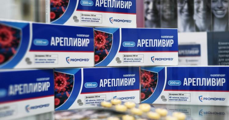 """ФАС проверит цену на препарат """"Арепливир"""" для лечения COVID-19"""