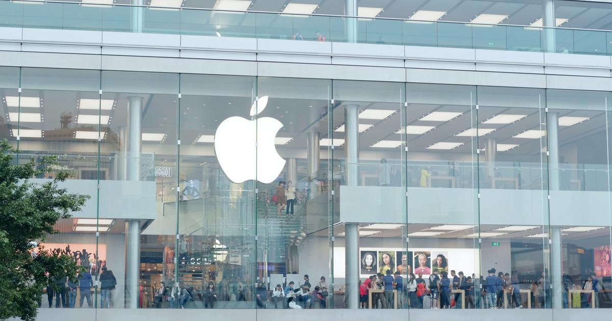 Apple представит новый iPhone 13 октября