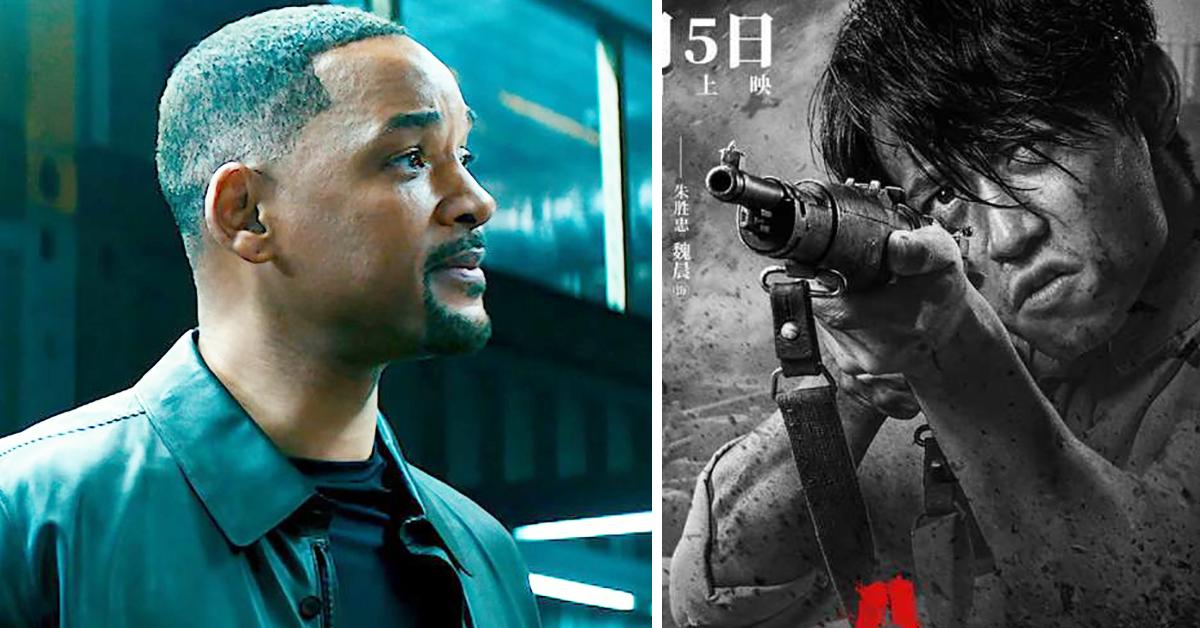 Китайский фильм стал самым кассовым в мире в 2020 году