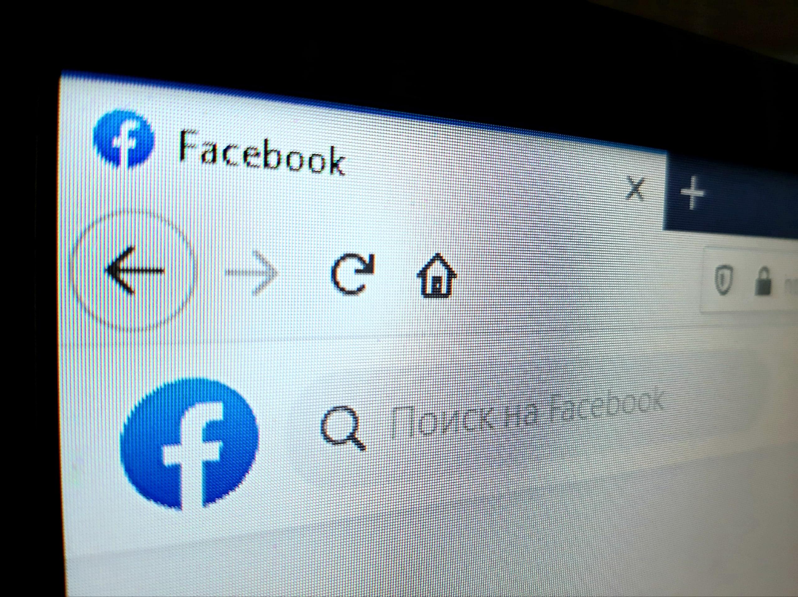Посольство РФ обратилось в Facebook из-за «дискриминации» россиян