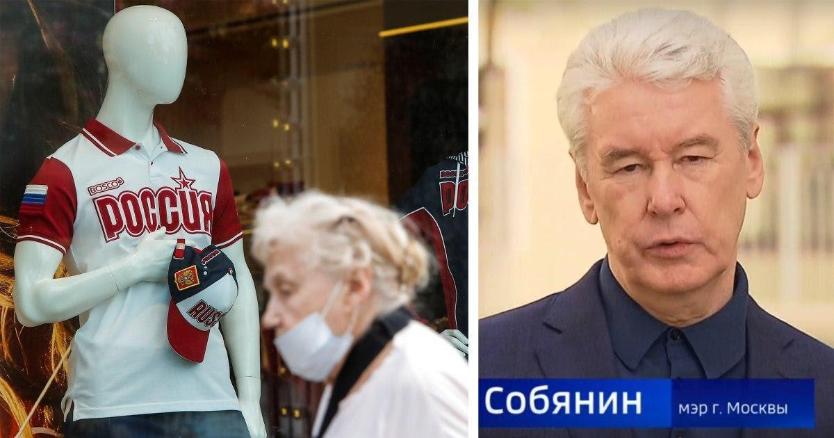 Фото 1,5 тысячи случаев за сутки. Новый всплеск коронавируса в Москве