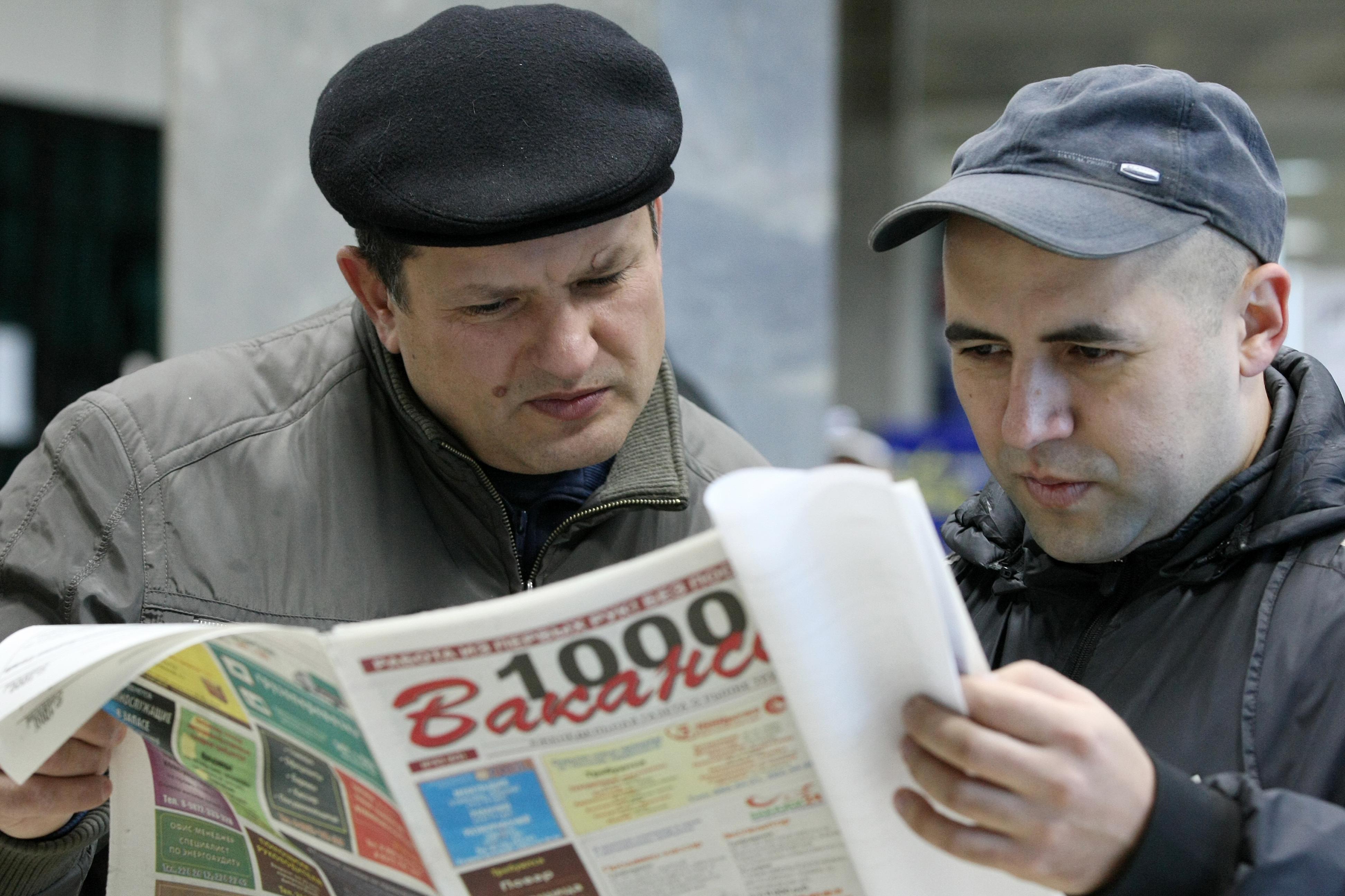 Счетная палата предупредила о росте бедности в России