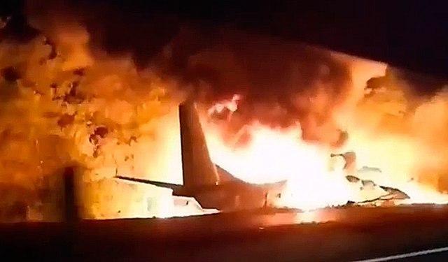 25 человек погибли при крушении самолета под Харьковом