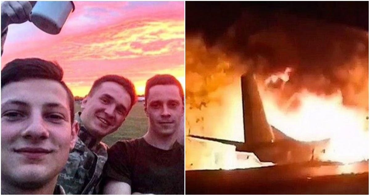 Горе в Харькове: кем были погибшие в авиакатастрофе молодые курсанты