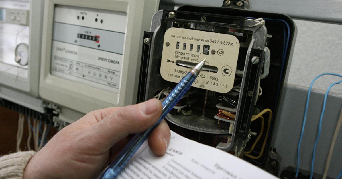Власти подняли тарифы на электричество и газ с 2021 года